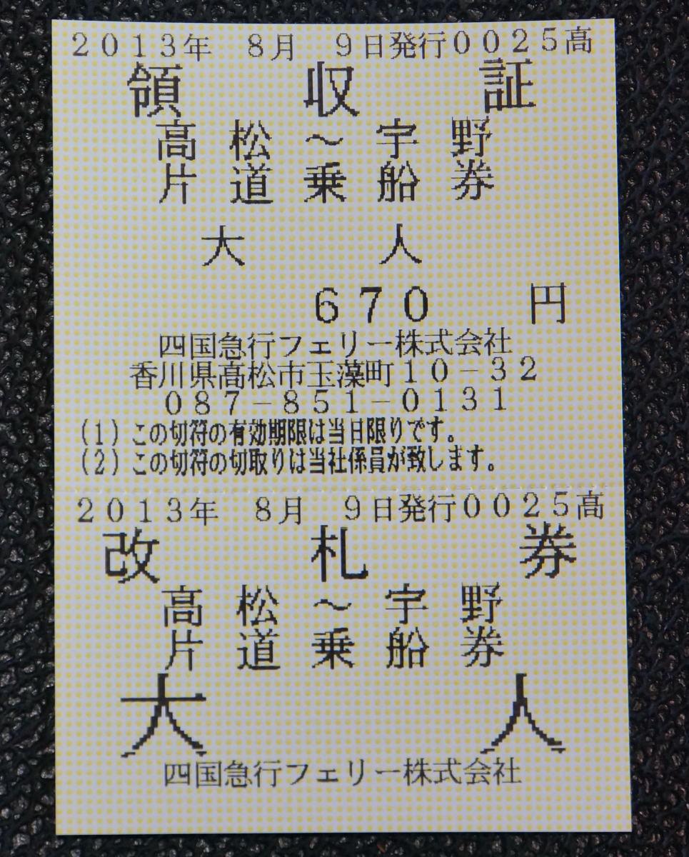 Dsc01599