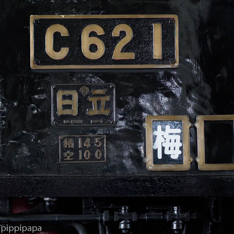 2014092615